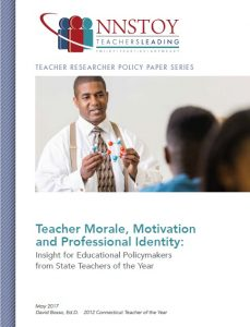 teacher motivation and its effect on Low teacher motivation and its detrimental effect on student achievement in several countries, recent attempts to reduce cost through the engagement of teachers on non.